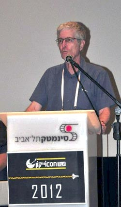 Nathan Zeldes lecture about Alan Turing at ICON TLV 2012